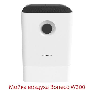 BONECO W300